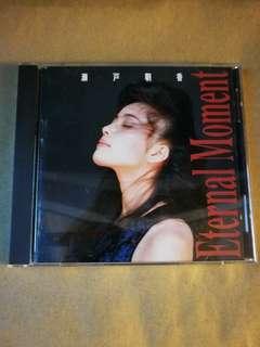 Asaka Seto 瀨戶朝香 Eternal MomentCD (95% 新)