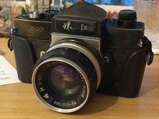 古董菲林相機 珠江S-201型