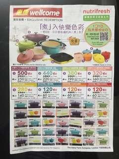 [包郵]50個惠康Nutrifresh鐵鑄廚具及瓷器印花(已貼)