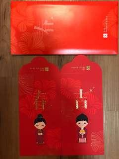 🚚 DBS Private Bank Red packets 2019