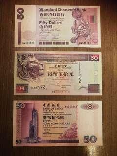 3間不同银行絕版$50
