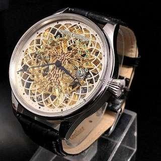 Vacheron Constantin Antique Watch (1910's)