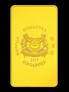 🚚 2019 Singapore Lunar Boar 1 gram 999.9 Fine Gold Brilliant Uncirculated Coin