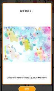 日本景品 全新 直送到港 100%正版 獨角獸 unicorn 公仔