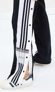 Brand new adibreak track pants