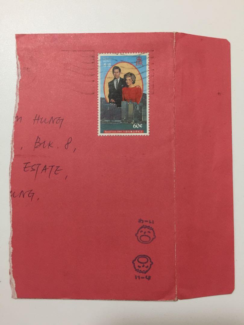 1989年皇儲伉儷訪港記念郵票