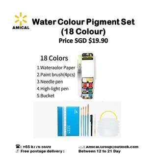 Water Colour Pigment Set- 18 Colour