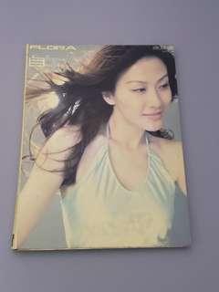 陳慧珊 flora 自在cd