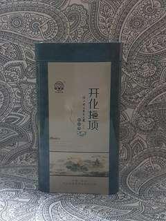 開化龍頂茶 125g