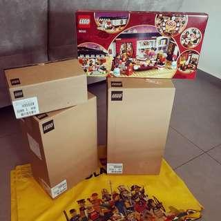 Lego 80101 limited edition Chinese New Year's eve dinner set
