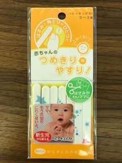 日本 BABY CUPICA 幼兒0~3歲專用磨甲搓片 Baby Nail Polisher