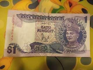 Old notes - RM 1
