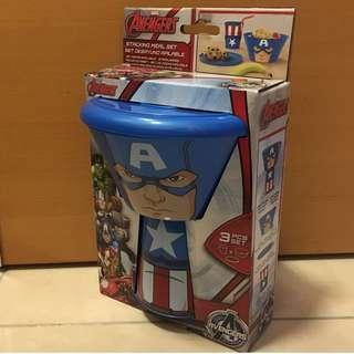 Meal Set - Captain America (Marvel AVENGERS) 餐具