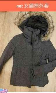 🚚 NET 女舖棉外套