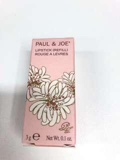 全新 Paul & Joe 唇膏 💄補充裝 Refill