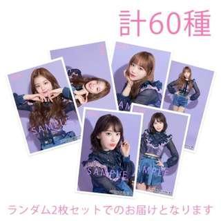 "[PO]IZ*ONE 1st single ""I want to say it"" release memorial random raw photo Ver.1"