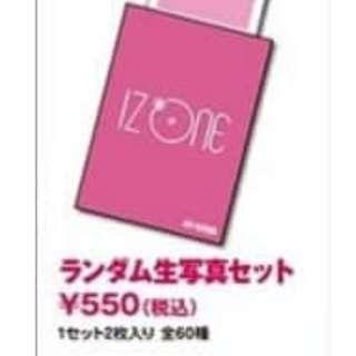 [PO]IZ*ONE Debut Showcase release memorial random raw photo
