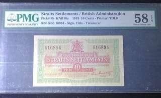 58EPQ straits settlement 1919 10cent