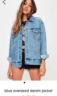 Brand New With Tags - size 0/XS Oversized Denim Jacket