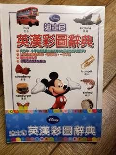 全新英漢雙解詞典~ brand new Disney Chinese and English dictionary