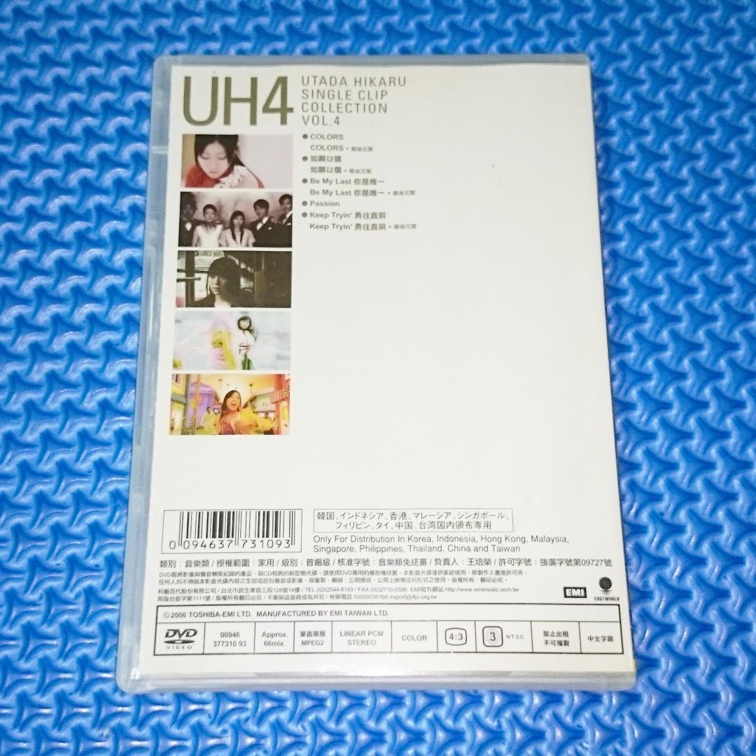 🆒 Utada Hikaru - Single Clip Collection Vol. 4 [2006] DVD