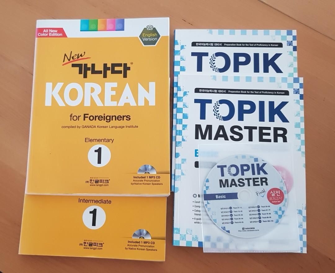 Assortment of Korean Language Books (14 Books)