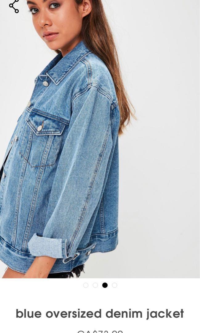 Brand New With Tags - size 0/XS Oversized Denim Jacket
