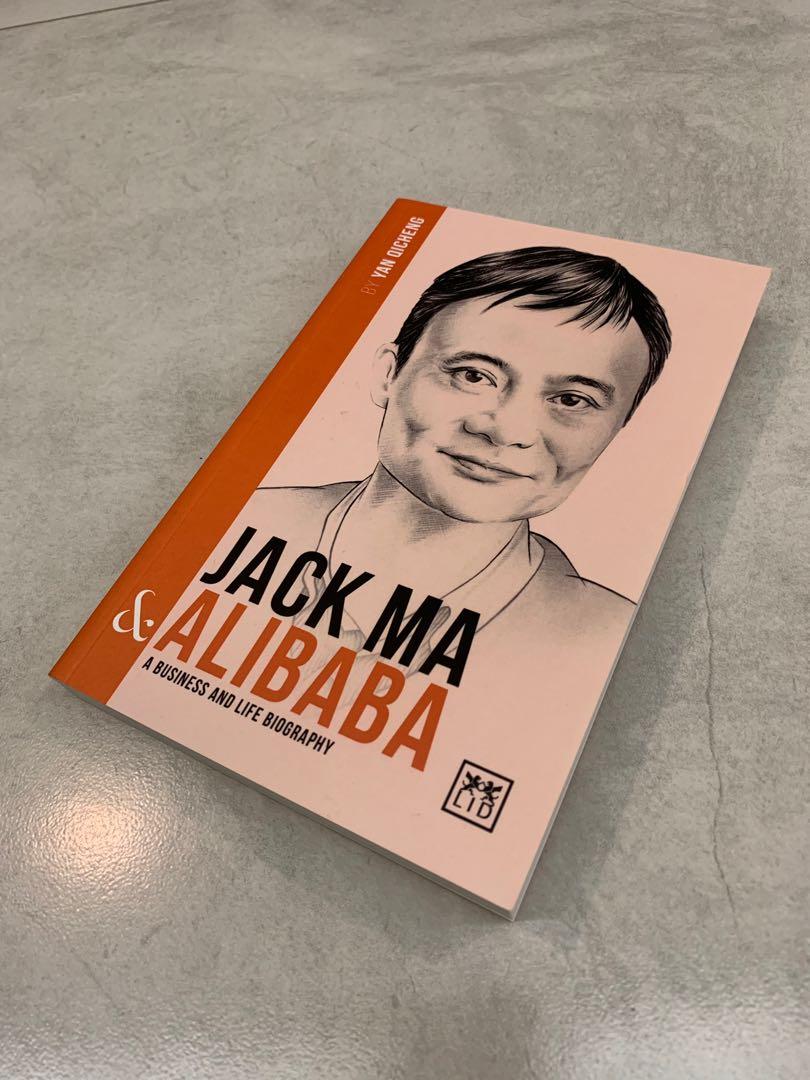 Jack Ma Alibaba By Yan Qicheng Books Stationery Non Fiction On