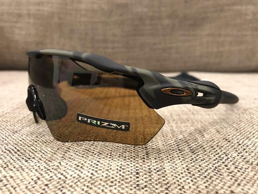 f6b049d192 Oakley™ RADAR EV Path (Olive Camo Prizm Tungsten)