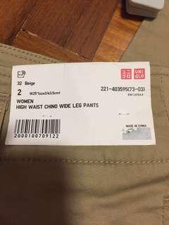 🚚 Uniqlo Women High Waist Wife Leg Pants