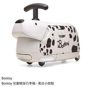 全新 Bontoy Traveller 兒童騎坐行李箱