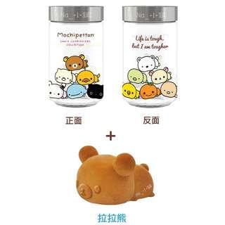 🚚 San-X Mochi家族 立體珪藻土防潮公仔玻璃罐組1000ml-單售