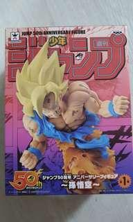 Dragon ball dragonball jump 50th anniversary figure son goku