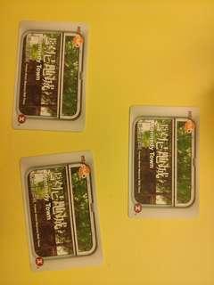 堅尼地城車票(只供收藏,不能使用)
