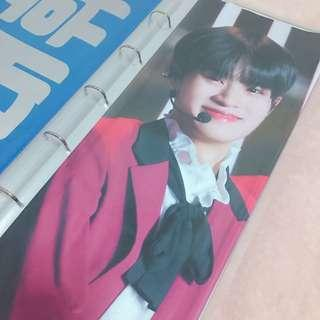 🚚 WTS | Wanna One Lee Daehwi Slogan by @LOVE_OLOGIST