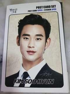 🚚 Kim Soo Hyun postcards and stickers