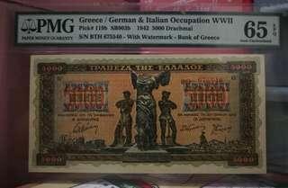 二戰德意佔領區,希臘5000德拉克馬