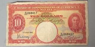 🚚 Malaya $10 currency Issued 1941