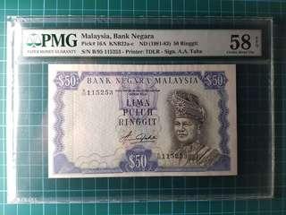 58EPQ 4th RM50