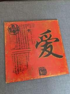 Decoration Wood tile painted with chinese.