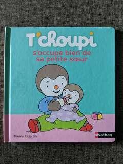 🚚 Brand New T'choupi book (French)