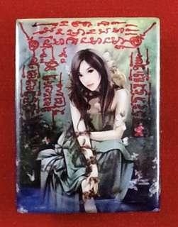 🚚 Nine Tail Fox Amulet by Kruba Baeng