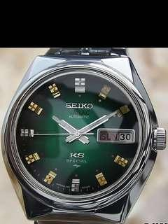 ( SOLD ) King Seiko Special Vanac Automatic Men Watch