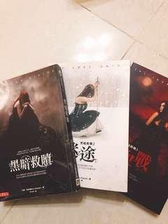 翻譯文學黑暗救贖 1-3集