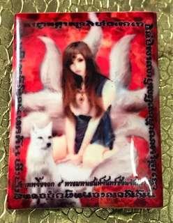 🚚 Nine Tail Fox Amulet