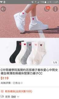 🚚 愛心襪子