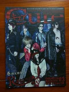 日雜 視覺系/Cure 3月號2015