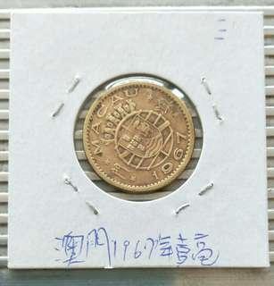 1967年壹毫-澳门
