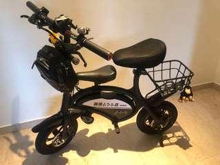 DYU Seated Electric Scooter