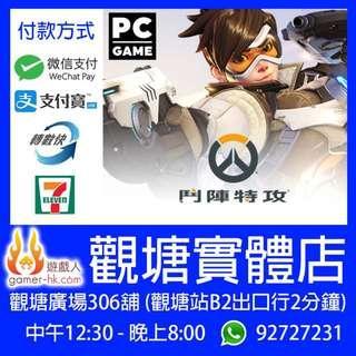 [限時特價] PC Overwatch 鬥陣特攻 數位 標準版